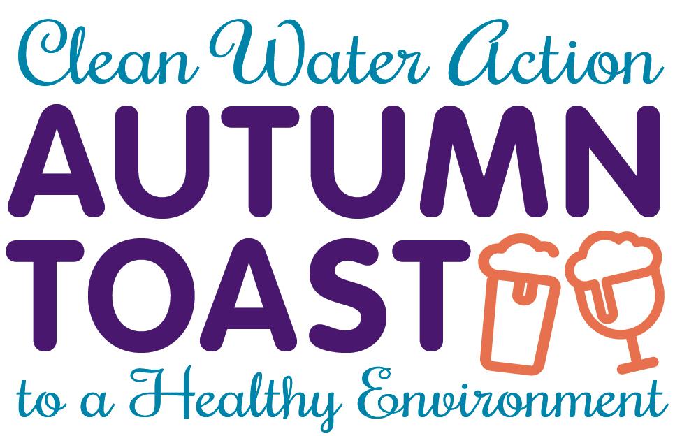 NJ_Autumn Toast Logo_2017